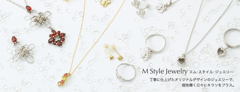 オリジナルジュエリーの通販 | M Style Jewelry